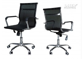 143005 Low Back Executive Chair