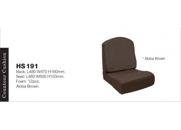 Hs 191 contour cushion with fabric